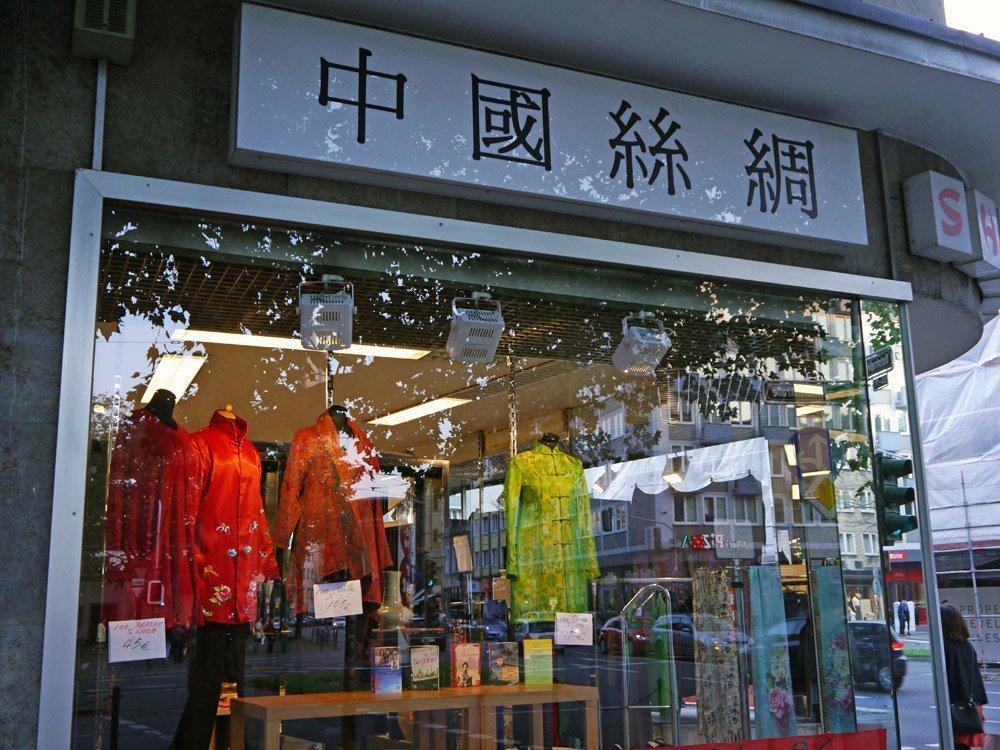 Japanische Mode-Boutique in der Immermannstraße in Düsseldorf