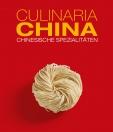 culinaria-china-buch-978-3-8427-1139-6