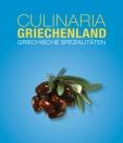 culinaria-griechenland-buch-978-3-8427-1140-2