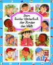 dein-buntes-woerterbuch-der-kinder-der-welt-buch-978-3-8427-0700-9