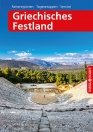 Griechisches Festland – VISTA POINT Reiseführer A bis Z