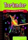 kratz_tierkinder-buch-978-3-7415-0997-1
